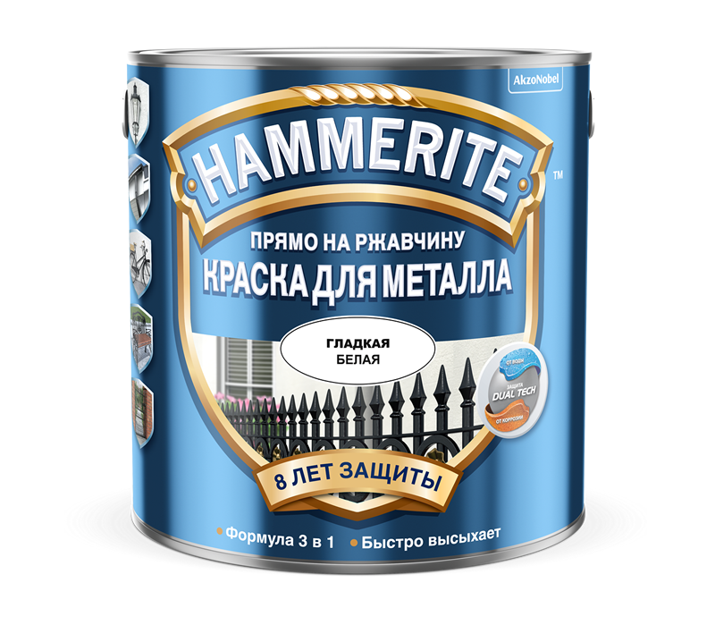 HAMMERITE  SMOOTH гладкая эмаль по ржавчине белая(2.5л)