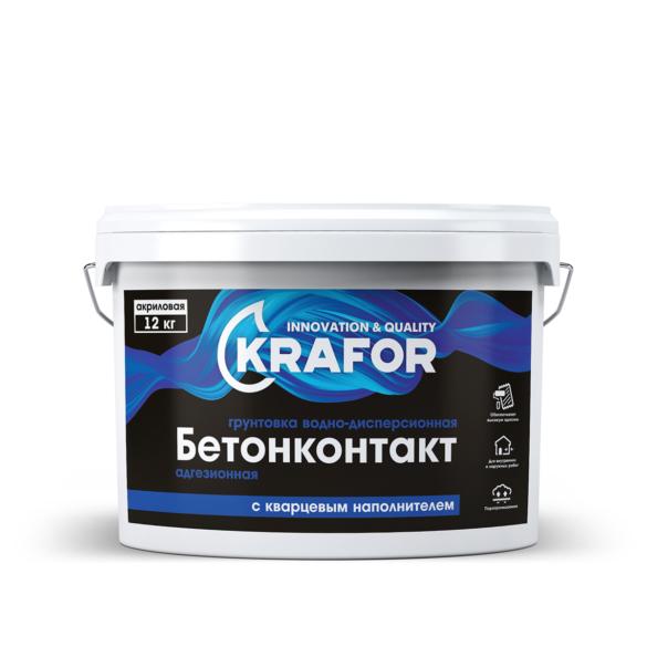 Стройдом бетон бетон купить цена луганск